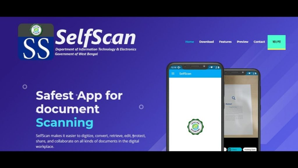 SelfScan